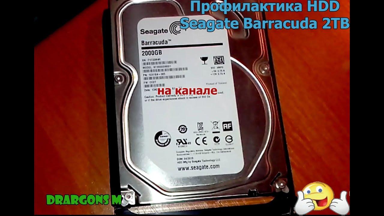 Ремонт жестких дисков seagate  видео