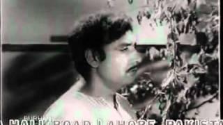 Sad Song. Dushman Mare Te Khushi Na Kariye