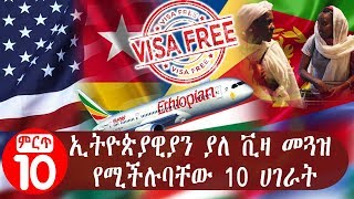 Ten countries Ethiopians can fly without visa
