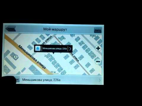 Зеркало заднего вида GPS DVD DVR Multi Rearview Mirror GPS 5001