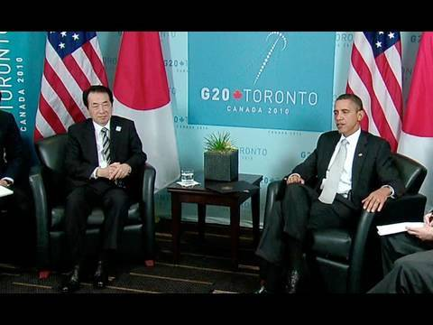 President Obama & Prime Minister Kan at G20 Summit