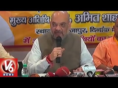 BJP Chief Amit Shah: Modi Govt Hiked MSP of Major Crops, Decision Historic | V6 News