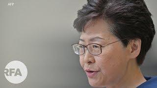 """Đặc khu trưởng Hồng Kông """"khai tử"""" luật dẫn độ sớm hơn dự kiến"""