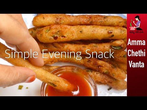 బంగాళాదుంపతో ఇలా స్నాక్ చేసి పెట్టండి పిల్లలు రోజు ఇదే కావాలంటారు/Potato Fingers Recipe In Telugu