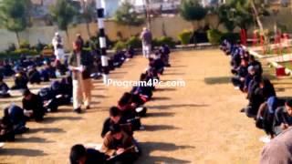 Internal Exams at a Public School/GHS2KTS,Hazara