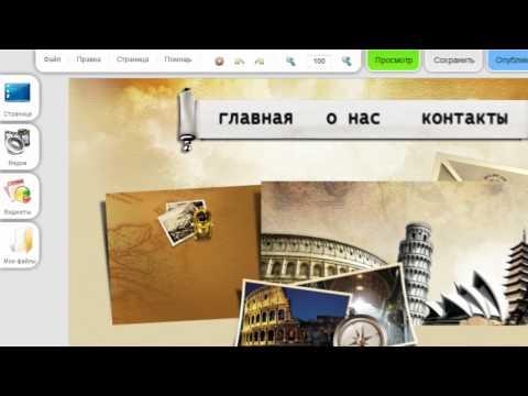 Ознакомительное видео про конструктор сайтов A5 ru
