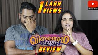 Viswasam Movie Review | Malaysian Indian Couple | Honest Review | Ajith Kumar | Thala | Nayantara