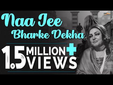 Na Jee Bharke Dekha - Noor Jehan video