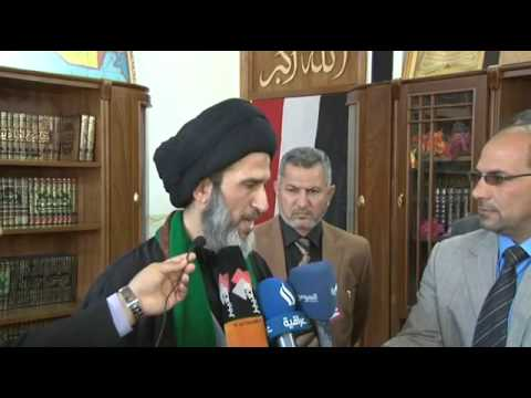 The press conference of the religious authority Mr Al-Hassany ragarding elections