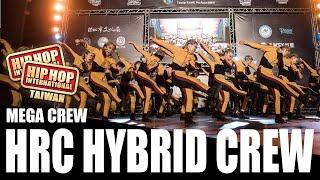 【HRC HYBRID CREW】MEGA CREW|2019 HHI TAIWAN FINALS 世界街舞錦標賽台灣站決賽