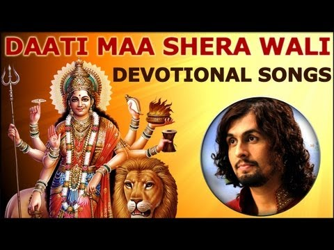 Daati Maa Shera Wali - Maa Ka Karishma - Hindi Devotional Songs...