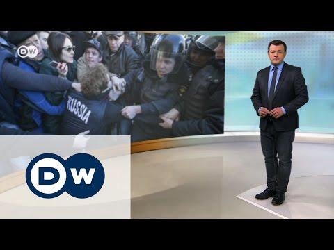 В Германии заговорили о возможном бойкоте ЧМ по футболу в России - DW Новости (28.03.2017)