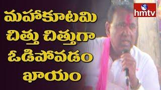 Banswada TRS Candidate Pocharam Srinivas Reddy Election Campaign In Nasrulabad Mandal | hmtv