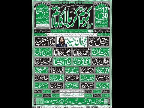 Live Majlis Aza 24 Ramzan 2019 Shargahr ( Bus Azadari Network)