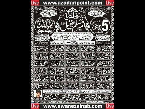 Live Majlis 5 Zilhaj 2018 Bargah Sada Hussain Begham Kot