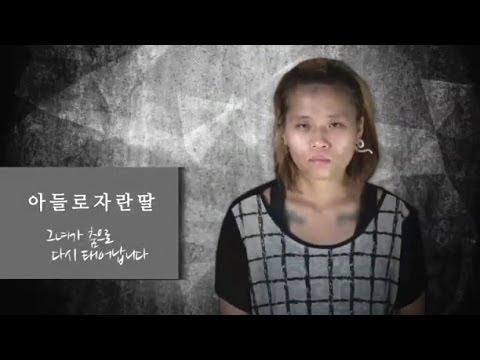 LET美人第四季 - 韓國整形節目