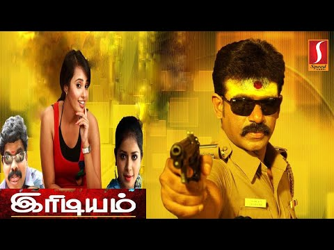 Latest Tamil Full Movie | HD 1080 | Tamil Action Thriller Movie | New Release Tami Movie thumbnail