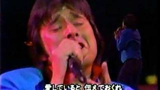 Journey - Send Her My Love (Live In Tokyo 1983) HQ