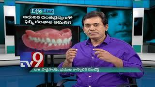 Dental problems || Implant technology || Lifeline