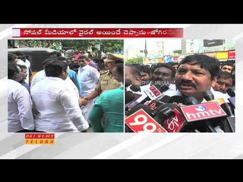 YCP Ex MLA Jogu Ramesh Fires on CM Chandrababu Naidu over YS Jagan's Case | Raj News