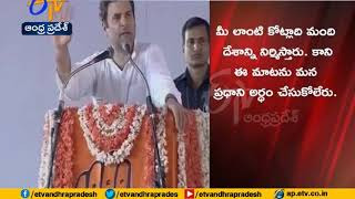Fight Election with Love | Defeat BJP, Even if They Abuse You | Rahul Gandhi
