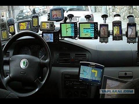 GPS Навигатор как выбрать