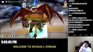 ByUnJa's Arena Rush Hour #36 | Summoners War