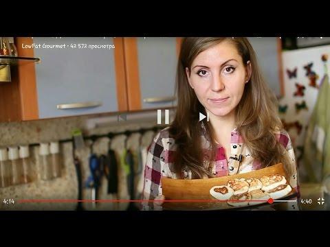Сырники. Диетические рецепты и правильное питание от Марины Евтешиной.