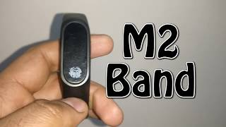 How to Connect M2 Band to Phone - Yoho Sports Watch