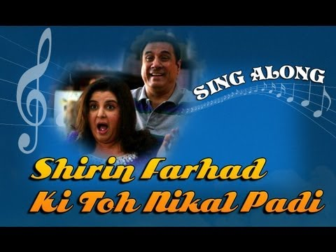 Shirin Farhad Ki Toh Nikal Padi Title Track - Full Song With Lyrics