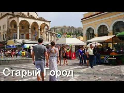 Medical Tourism in Greece - RU