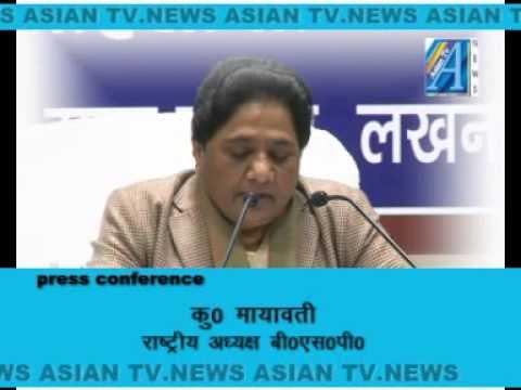 K Mayawati Press Conference Report By Mr Roomi Siddiqui Senior Reporter, ASIAN TV NEWS