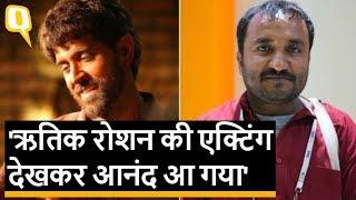 Super 30 के लिए क्यों परफेक्ट Choice हैं Hrithik Roshan, बता रहे हैं खुद Anand Kumar । Quint Hindi
