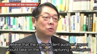 Tadashi Fukai