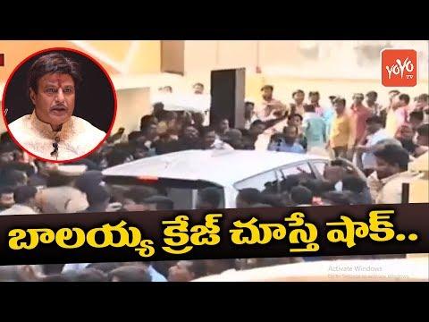 Balakrishna Mindblowing Craze | NTR Biopic | Telugu Movies 2019 | Tollywood | YOYO TV Channel