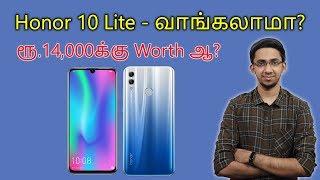 Honor 10 Lite - வாங்கலாமா? Rs.14000க்கு உண்மையிலேயே Worth ஆ? | Tamil | Tech Satire
