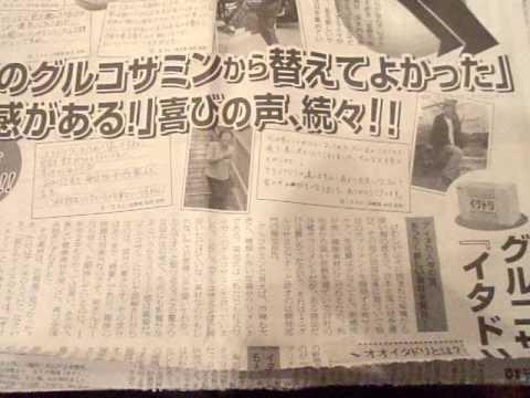GEDC3536 2015.05.29 nikkei ashahi at ichoigaya koujimachi chimuny with radio and TV