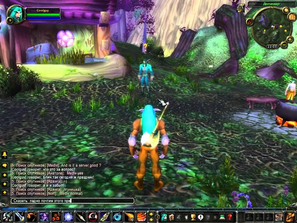 Прокачка до 80-го лвла в World of Warcraft, эпизод - 8.