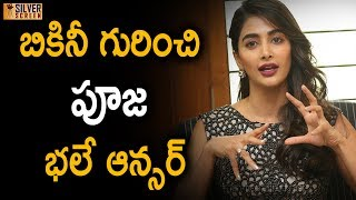 Pooja Hegde Abou Bikini |  Latest Telugu Cinema News