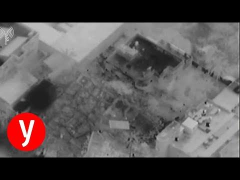 תקיפת תשתית תת-קרקעית ובה מתקן לייצור רקטות של ארגון הטרור חמאס במרחב נצרים