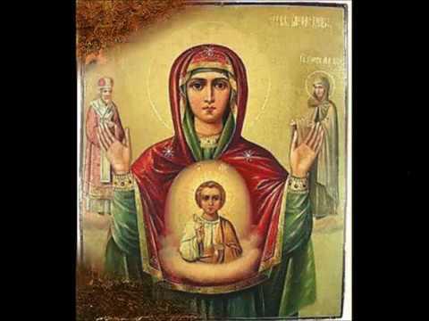 икона знамение молитва: