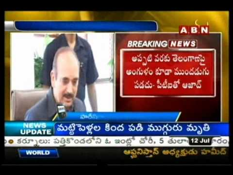 Ghulam Nabi Azad Sensational Comments on Telangana