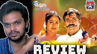 Suryavamsam FDFS Review || Arunodhayan