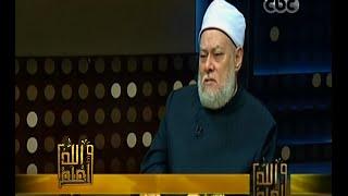 #والله_أعلم |  د. علي جمعة : لا يجوز صلاة النوافل في عرفة عقب صلاتي الظهر والعصر