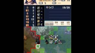 Fire Emblem 12 Lunatic Chapter 1 Commentary