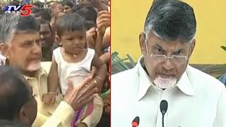 Chandrababu Conducts Teleconference With TDP Leaders | Titli Cyclone Victims Rescue
