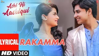 Lyrical: Rakamma Video Song | Ashi Hi Aashiqui | Sachin Pilgaonkar, Sonu Nigam | Ft. Abhinay Berde
