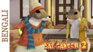 Bal Ganesh 2 - The Rat Conference - Bengali Kids Mythological Movies