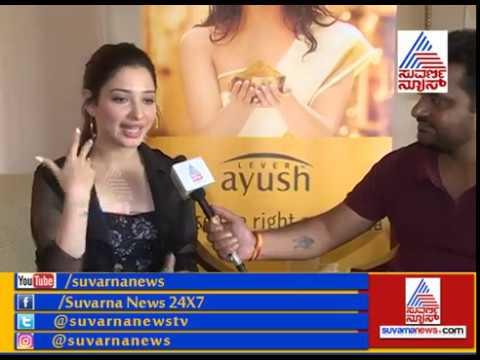 Tamannaah Bhatia Exclusive FULL Interview thumbnail