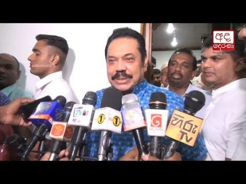 rajapaksa responds c|eng